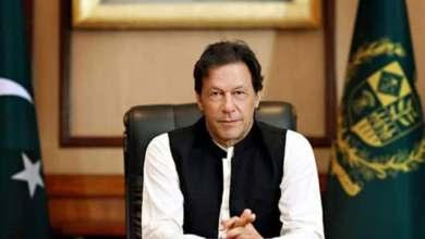 Photo of باكستان: زيارة عمران خان لأمريكا أعادت ضبط العلاقات بين البلدين