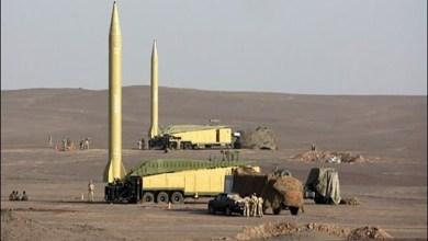 Photo of صحيفة: إيران تشكل تحديًا لأمريكا بعد اختبار صاروخ باليستي جديد