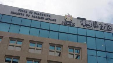 """Photo of """"الخارجية الفلسطينية"""" تحذر من خطورة مقترح عقد مؤتمر للسلام في كامب ديفيد"""