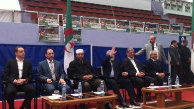 Photo of أحزاب جزائرية ترحب بمبادرة الرئيس بن صالح للحوار الوطني