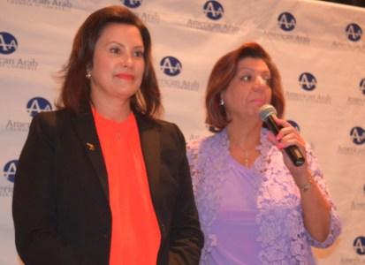 فاي بيضون : المدير التنفيذي لغرفة التجارة العربية الامريكية