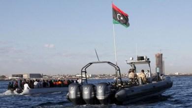 Photo of حرس السواحل الليبي ينقذ 38 مهاجرا شرق طرابلس