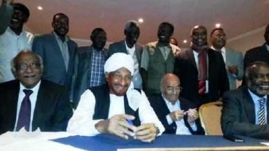 "Photo of المعارضة السودانية تتمسك بالتحقيق في الانتهاكات التي رافقت ""الثورة"""