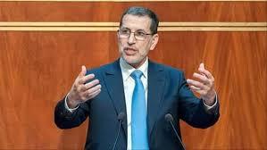 Photo of المغرب يسعى لخفض إنفاق المؤسسات الحكومية