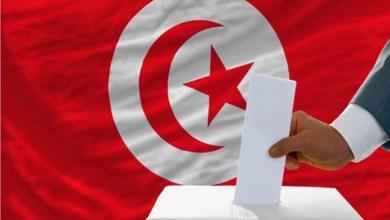 Photo of جهود لضبط الأداء الإعلامي مع انطلاق الاستحقاق الانتخابي في تونس