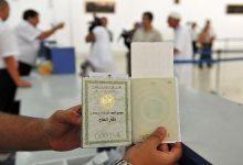 Photo of بطاقة حج ذكية بدلًا من جواز السفر العام المقبل