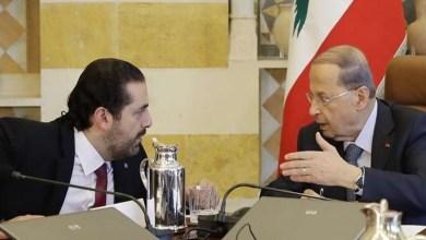 Photo of شكوى لمجلس الأمن بشأن العدوان الإسرائيلي على سيادة لبنان