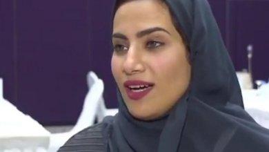 Photo of تعيين أول متحدثة إعلامية لوزارة سعودية في إطار تمكين المرأة
