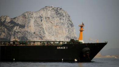 Photo of الخارجية الأمريكية تدين السماح لناقلة النفط الإيرانية بمغادرة جبل طارق