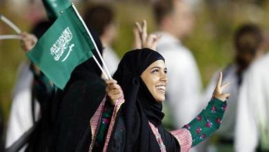 Photo of بدء تفعيل قرار السماح للمرأة السعودية بالسفر دون موافقة ولي أمرها