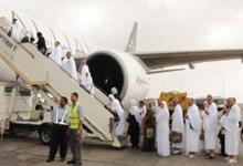 Photo of مبادرة سعودية جديدة لتسهيل سفر الحجاج