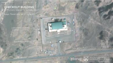 Photo of أمريكا تكشف استعداد إيران لإطلاق صاروخ الأسبوع المقبل