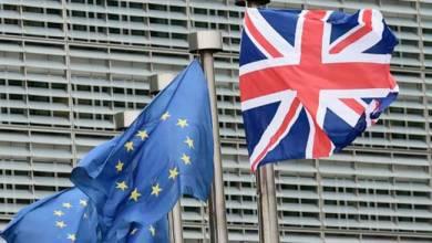 Photo of عملة تذكارية توثق لخروج بريطانيا من الاتحاد الأوروبي