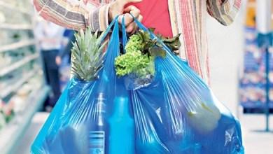 Photo of ألمانيا – وضع قوانين لحظر الأكياس البلاستيكية