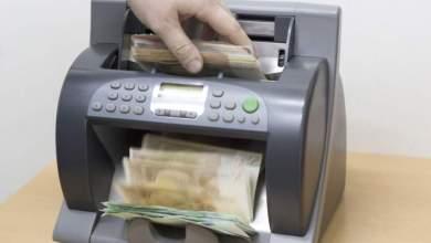 Photo of ارتفاع احتياطيات الإمارات النقدية إلى 364.8 مليار درهم