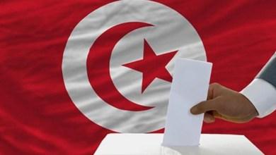 Photo of 21 مرشحًا للانتخابات الرئاسية التونسية حتى الآن