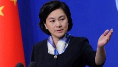 Photo of الصين تهدد باتخاذ تدابير مضادة إذا فرضت واشنطن تعريفات إضافية