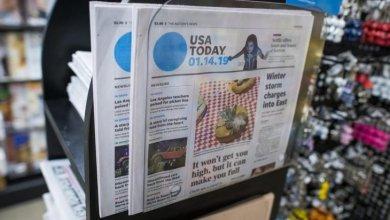 Photo of اندماج أكبر سلسلتي صحف في أمريكا
