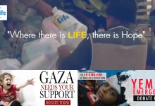 Photo of مؤسسة الحياة للإغاثة والتنمية