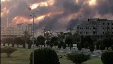 Photo of السعودية: التحقيقات الأولية تشير إلى تورط إيران في الهجوم على أرامكو