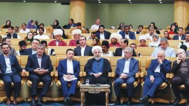 Photo of ترامب يحظر دخول المسئولين الإيرانيين لأمريكا