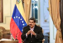 Photo of أمريكا تعرض مكافأة ضخمة مقابل القبض على نيكولاس مادورو
