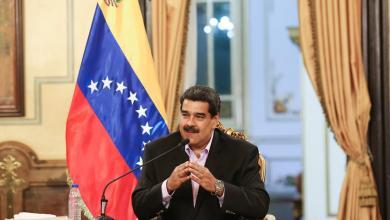 Photo of صحيفة: سقوط رئيس بوليفيا يقض مضاجع الرئيس مادورو!