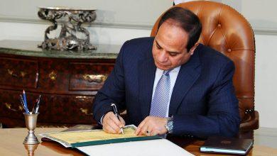 Photo of مصر- قرار جمهوري بتعيين نائب عام جديد