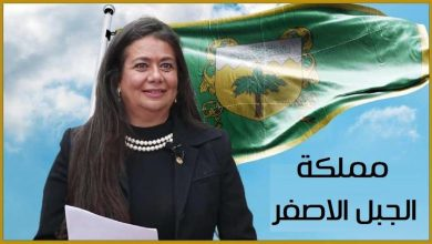 "Photo of ""الجبل الأصفر"".. قصة دولة جديدة أعلنتها أمريكية وأثارت مخاوف العرب"