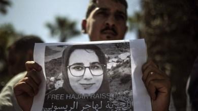 Photo of ملف الحريات الشخصية يثير قلق الإسلاميين في المغرب