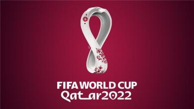 Photo of إطلاق الشعار الرسمي لكاس العالم قطر 2022