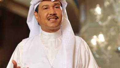 Photo of 12 فنانًا يشاركون في احتفالات اليوم الوطني للسعودية