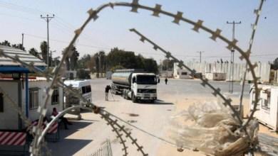 Photo of إسرائيل تفرض إغلاقًا شاملًا على الضفة الغربية ومعابر غزة