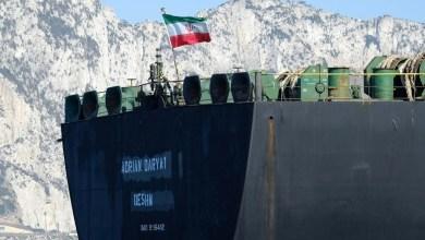 "Photo of الناقلة الإيرانية ""أدريان داريا""توقف نظام التتبع"