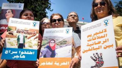 Photo of السجن عامًا للصحفية المغربية هاجر الريسوني بتهمة الإجهاض غير القانوني