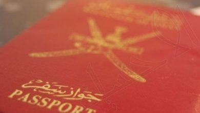 Photo of إيران تعفي دولة خليجية من تأشيرات الدخول