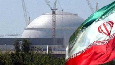 Photo of تقرير أمريكي: إيران تخلت عن جميع التزاماتها في الاتفاق النووي