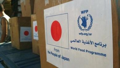Photo of برنامج الأغذية العالمي يرسل مساعدات للبهاما بعد تعرضها للإعصار