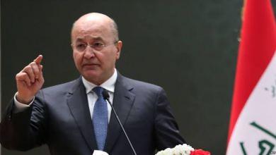 Photo of الرئيس العراقي: هناك من يريد أن ينتهز كل مشكلة وكل تناحر في بلدنا
