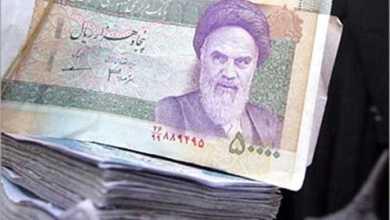 Photo of انخفاض غير مسبوق للعملة الإيرانية بسبب العقوبات الأمريكية