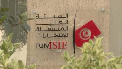 Photo of بدء الصمت الانتخابي في تونس استعدادًا للانتخابات التشريعية