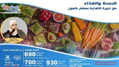 Photo of دليلك للحصول على نظام غذائي متوازن وصحيّ كل يوم