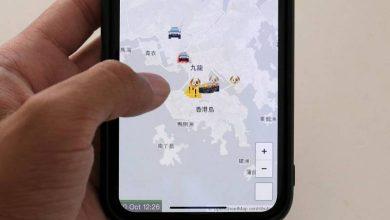 "Photo of ""أبل"" تسحب تطبيقًا إلكترونيًا يدعم متظاهري هونج كونج"