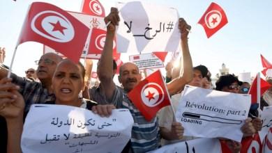Photo of 600 ملف حول تمويل الإرهاب وغسل الأموال في تونس خلال عامين
