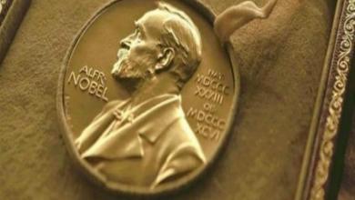 Photo of فوز أمريكيين وفرنسية بجائزة نوبل في الاقتصاد