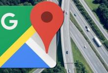 "Photo of ""Google Maps"" تضيف خاصية جديدة لمساعدة ضعاف البصر والمكفوفين"