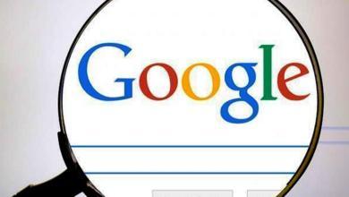 Photo of جوجل تضيف ميزة الحماية من الاصطياد