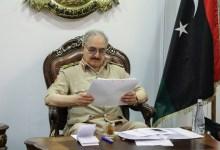 Photo of حفتر: لا مجال للحل السياسي في ليبيا قبل التخلص من المجموعات المسلحة