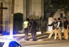 Photo of ادانه أمريكية ارتكبت جريمة قتل متهورة في أربعة أطفال