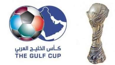 Photo of قطر تستضيف بطولة كأس الخليج العربي رغم غياب دول المقاطعة